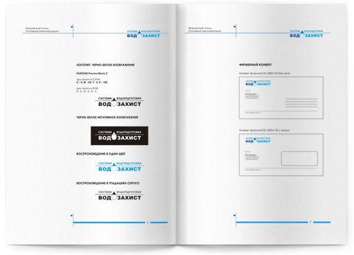 brandbook portfolio