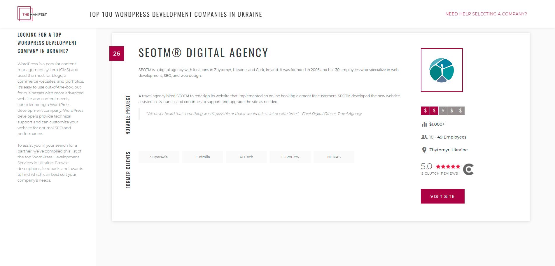 Топ 100 SEO компаний в Украине по разработке wordpress